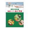 okuyama_s