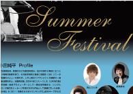 index_poster
